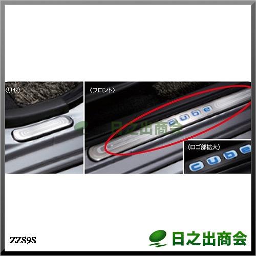 35 キッキングプレート(LED・青色発光、ステンレス製)G6950-1FA0B