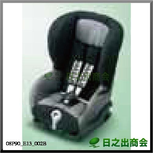 Honda Kids ISOFIX08P90-E13-002B