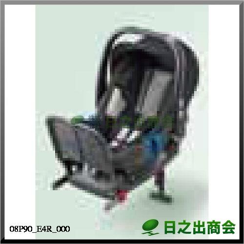 Honda Baby ISOFIX(サポートレッグタイプ/乳児用)08P90-E4R-000