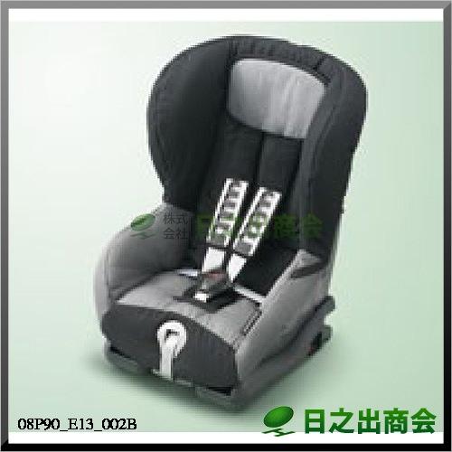 Honda Kids ISOFIXトップテザータイプ/幼児用 汎用型ISOFIXチャイルドシート08P90-E13-002B