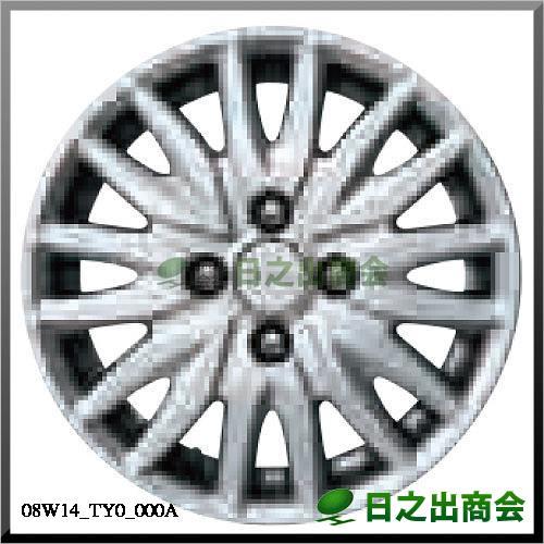 14インチアルミホイール 14×1/2J インチ40mm PCD100mm ME-009 (シルバーメタリック塗装)08W14-TY0-000A シルバー