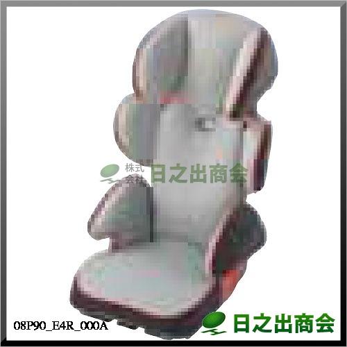 シートベルト固定タイプチャイルドシートHonda ジュニアシート(学童用)08P90-E4R-000A
