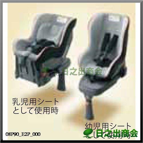Honda ISOFIX Neoサポートレッグタイプ/乳児用・幼児用兼用08P90-E2P-000
