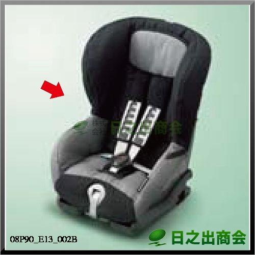 Honda Kids ISOFIX (トップテザータイプ/幼児用)08P90-E13-002B