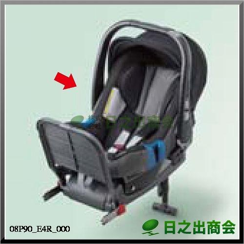 Honda Baby ISOFIX (サポートレッグタイプ/乳児用) 08P90-E4R-000