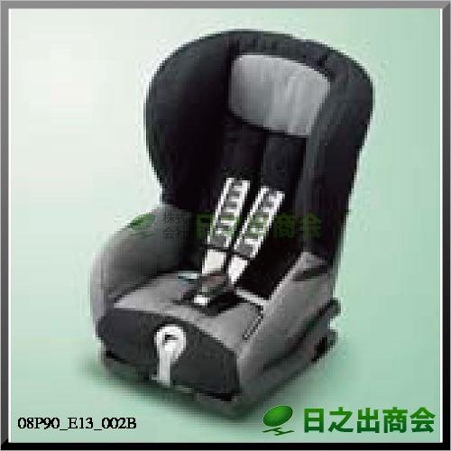 Honda Kids ISOFIX (トップテザータイプ/幼児用)汎用型ISOFIXチャイルドシート08P90-E13-002B