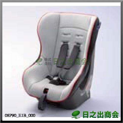 シートベルト固定タイプチャイルドシート スタンダード (乳児用・幼児用兼用)08P90-E1B-000