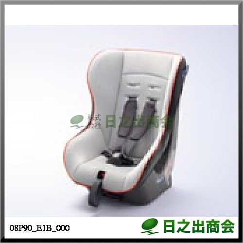 シートベルト固定タイプチャイルドシート スタンダード(乳児用・幼児用兼用)08P90-E1B-000