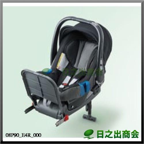 Honda BabyISOFIX(サポートレッグタイプ/乳児用)08P90-E4R-000
