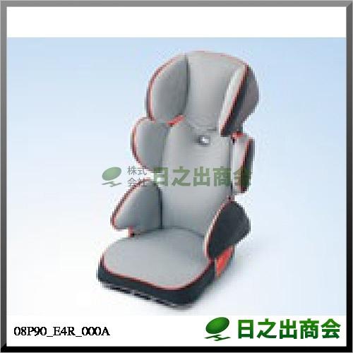 シートベルト固定タイプチャイルドシート Honda ジュニアシート(学童用)08P90-E4R-000A