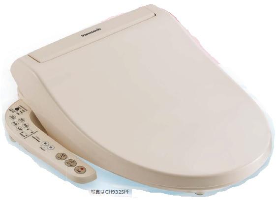 Panasonic(パナソニック)温水洗浄便座ビューティ・トワレCH932SPF<貯湯式タイプ><脱臭有>パステルアイボリー