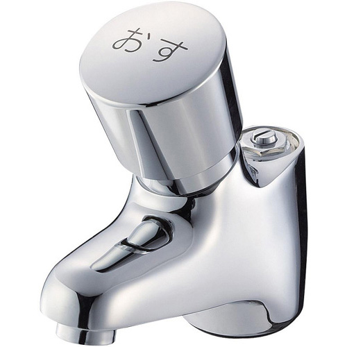 SAN-EI(三栄水栓)自閉式立水栓Y596C-13
