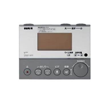 流行 INAX LIXIL リモコン354-1059 セール特別価格