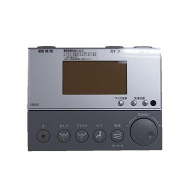 INAX(LIXIL)リモコン354-1058B
