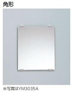 素晴らしい価格 TOTO(トートー)化粧鏡(一般鏡)角形YM4575A, カイヅチョウ:fe1bed1a --- construart30.dominiotemporario.com