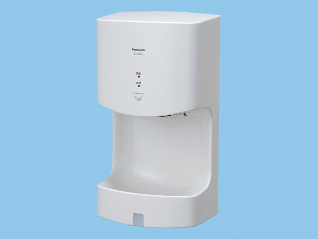 Panasonic(パナソニック)パワードライ コンパクト形水受けありタイプFJ-T09F2-W