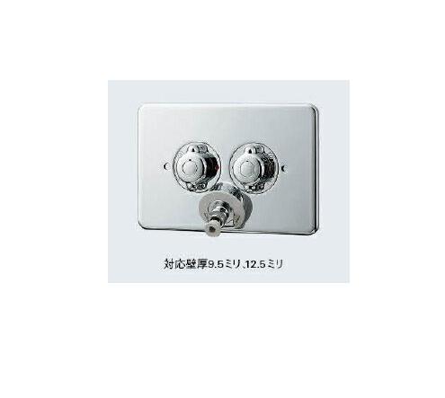 カクダイ洗濯機用混合栓(天井配管用)【寒冷地用】127-103K