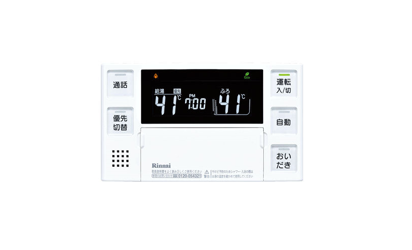 Rinnai(リンナイ) 浴室リモコン BC-220VC