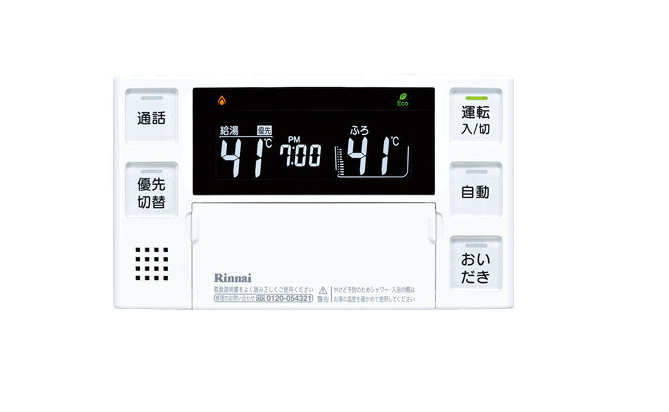 Rinnai(リンナイ) 浴室リモコン BC-230VC