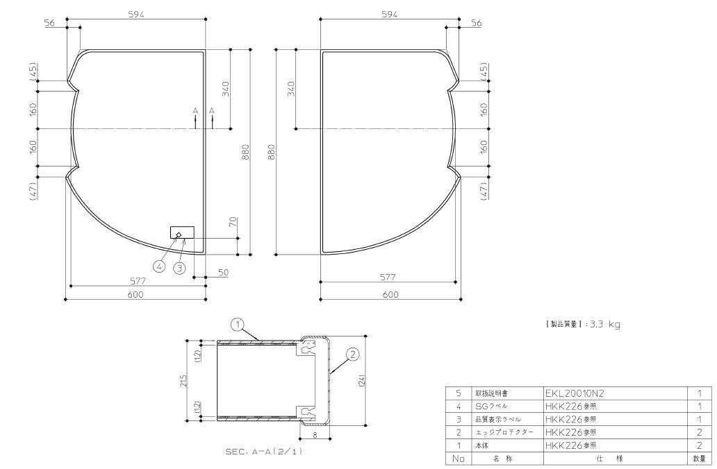 【日本限定モデル】 TOTO(トートー) TOTO(トートー) シエル浴槽1300 軽量組合せふろふた(断熱仕様) EKK84075W3 EKK84075W3, イナベグン:db3e080b --- beauty100.xyz