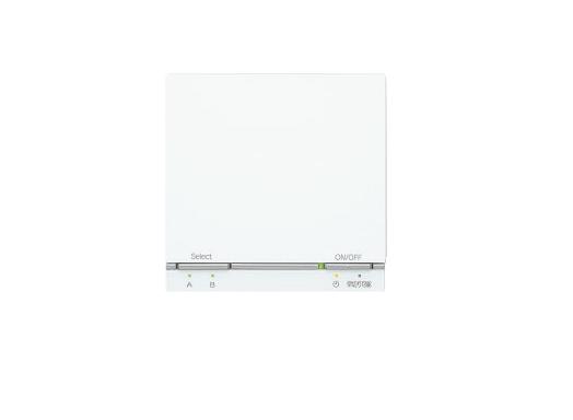 Rinnai(リンナイ) 床暖房用リモコン FC-W09DR