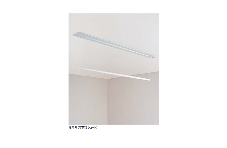 大建工業 ものほし上手天井埋込昇降ロングタイプ(1800mm)FQ0401-3N