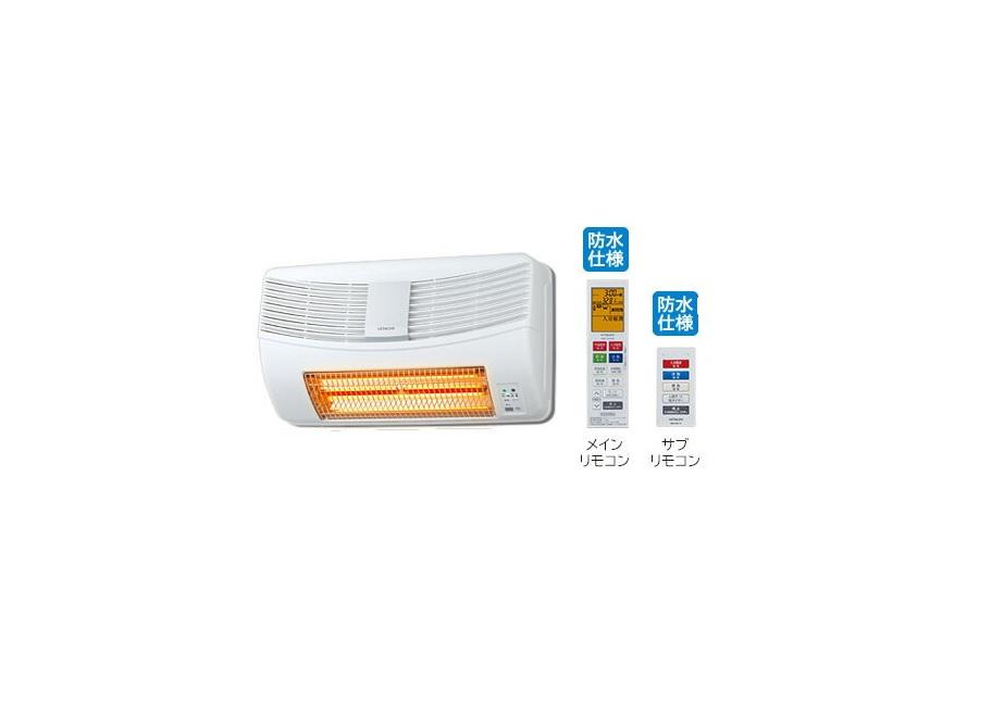 日立リビングサプライ浴室乾燥暖房機HBK-1250SK