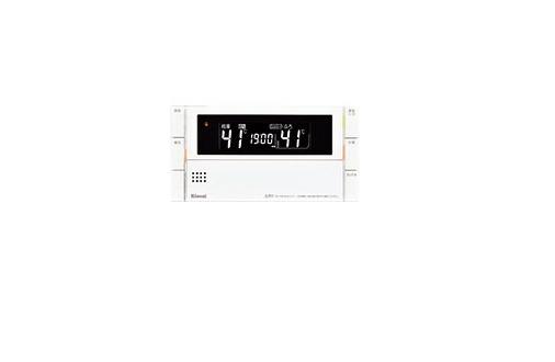 Rinnai(リンナイ) インターホン機能なしタイプリモコンセットMBC-320V