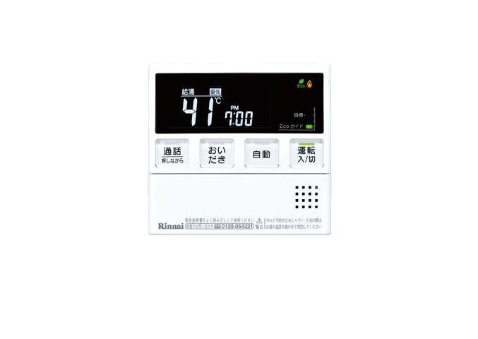 Rinnai(リンナイ) 台所リモコン MC-230VC