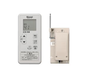 Rinnai(リンナイ) 台所リモコン 通信ユニットセット MCTW-170