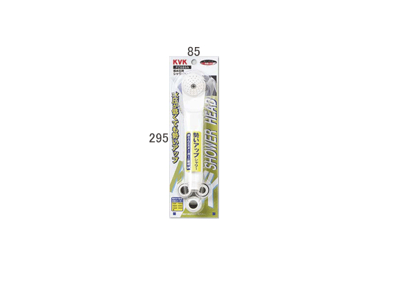 KVK(ケーブイケー) 低水圧用シャワーヘッド (ホワイト) PZ689A