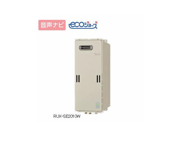 Rinnai(リンナイ) ガス給湯器 給湯専用タイプ スリムタイプ ecoジョーズ 16号 RUX-SE1610W