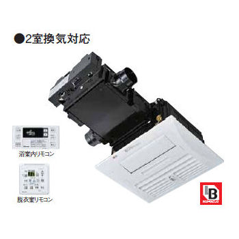 Rinnai(リンナイ)浴室暖房乾燥機(天井埋込型)開口標準タイプ 2室換気対応RBHM-C415K2U
