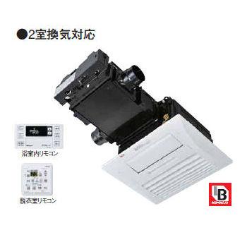 Rinnai(リンナイ)浴室暖房乾燥機(天井埋込型)開口標準タイプ 2室換気対応RBHMS-C415K2