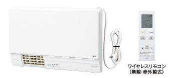 TOTO(トートー)洗面所暖房機 TYR300シリーズシリーズTYR340S