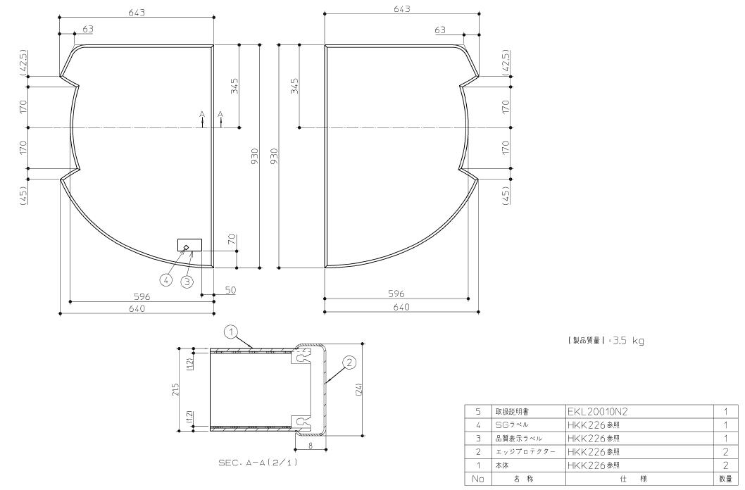 TOTO(トートー) シェル浴槽1400 軽量組合せふろふた(断熱仕様) EKK84076W3