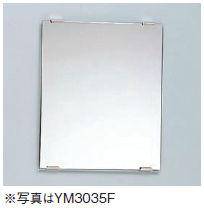 TOTO(トートー) 化粧鏡(耐食鏡) 角形 YM6090F