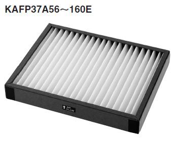 ダイキンプリーツフィルター交換用天井埋込ダクト形用KAFP37A80E