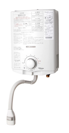 パロマ ガス小型湯沸器(元止式) PH-5BV