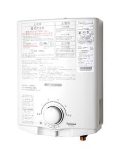 パロマ ガス小型湯沸器(先止式) PH-5FV