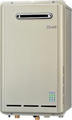 Rinnai(リンナイ) ガス給湯器 給湯専用タイプ 20号 RUX-E2013W