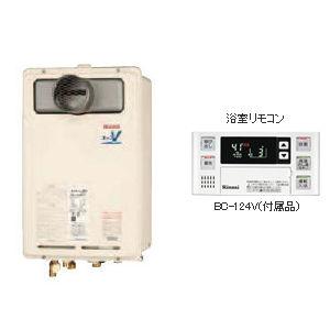 Rinnai(リンナイ) ガス給湯器 高温水供給式タイプ 24号 RUJ-V2401T(A)