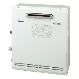 パロマ ガスふろ給湯器 ecoジョーズ 設置フリータイプ 屋外据置型 20号(オート) FH-E204AWDRL(E)