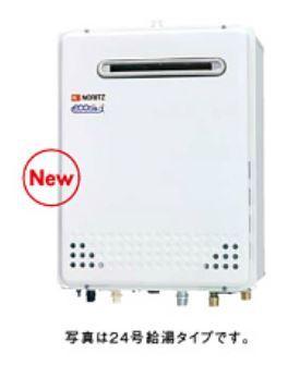 ノーリツ ガスふろ給湯器 PS標準設置形 24号(フルオート) GT-C2452AWX-PS 2BL