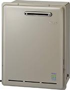 Rinnai(リンナイ) ガス給湯器 給湯専用タイプ 16号 RUX-E1610G