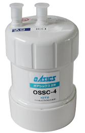 KITZ(キッツ)オアシックスセレクト2形OSSC-4