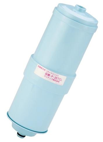 クリナップ交換用浄水カートリッジ(PJ-UA51ECL用)P-35TCL