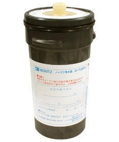 NORITZ(ノーリツ)浄水器カートリッジ(D-7UNR3)SGK7X54