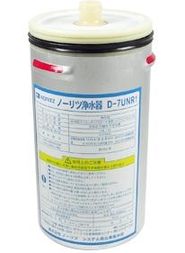 NORITZ(ノーリツ)浄水器カートリッジ(D-7UNR1)SGK7S23