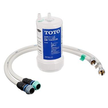 TOTO(トートー)浄水器本体TK302B2